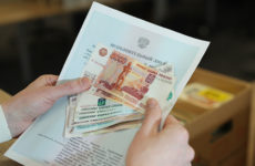 Как составить заявление в банк о взыскании по исполнительному листу: образец для Сбербанка