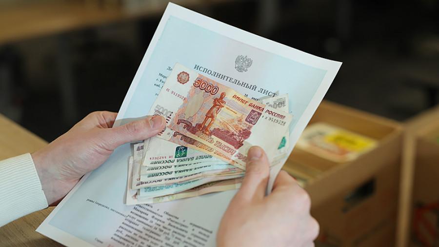 zayavlenie-v-bank-o-vzyskanii-po-ispolnitelnomu-listu-obrazec-sberbank