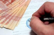 Как провести взыскание долга через банкротство: пошаговая инструкция