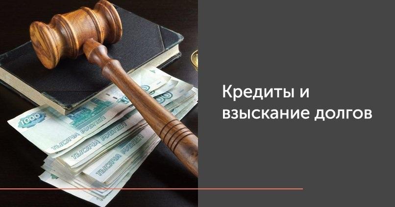 Исковое заявление банка о взыскании кредита