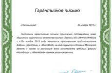 Пенсии вдовам военных пенсионеровукраины в 2019 г