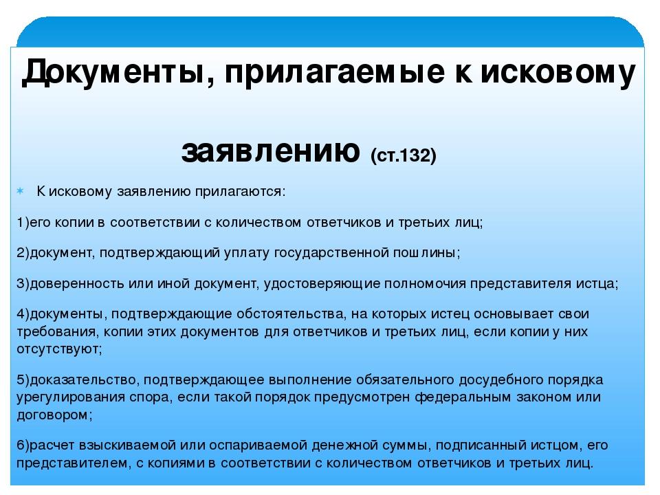Расчет процентов задолженности по ст 395 гк рф калькулятор до 18.09.2020