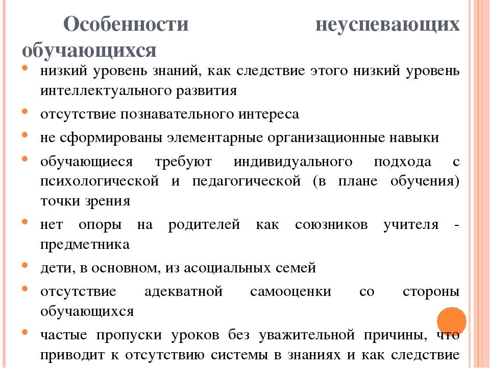 harakteristika-na-uchenika-1-klassa-na-pmpk-ochen-slabogo