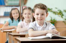 Как оформляется психолого-педагогическая характеристика класса