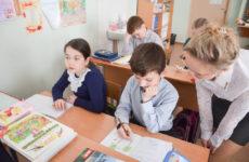 Как написать характеристику на студентку, проходившую практику в начальной школе