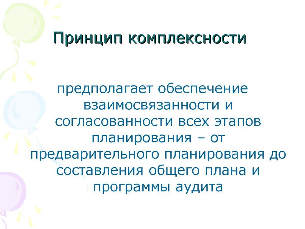 harakteristika-1-klassa-ot-klassnogo-rukovoditelya-gotovaya