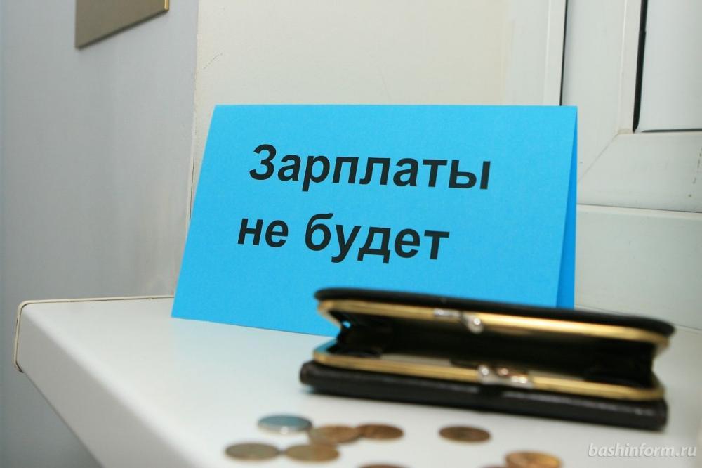 постановление об обращении взыскания на заработную плату должника