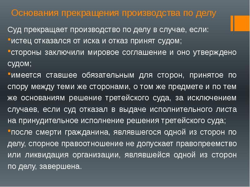 srok-vzyskaniya-po-ispolnitelnomu-proizvodstvu-sudebnymi-pristavami