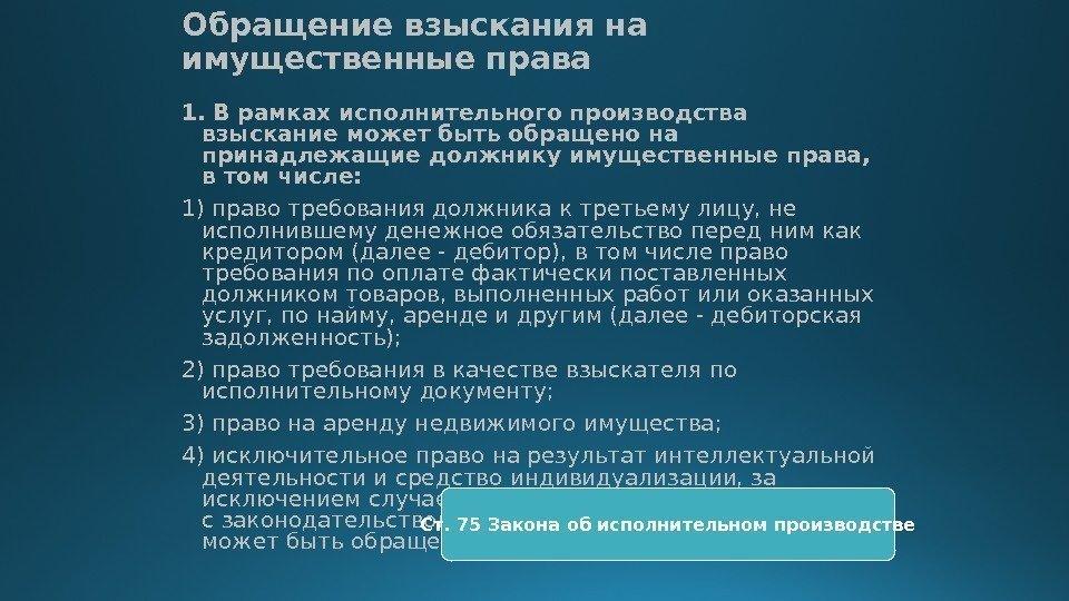 vzyskanie-zadolzhennosti-po-dogovoru-arendy-nezhilogo-pomeshcheniya