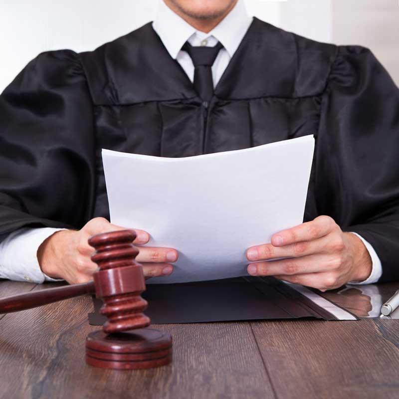 судебные взыскания