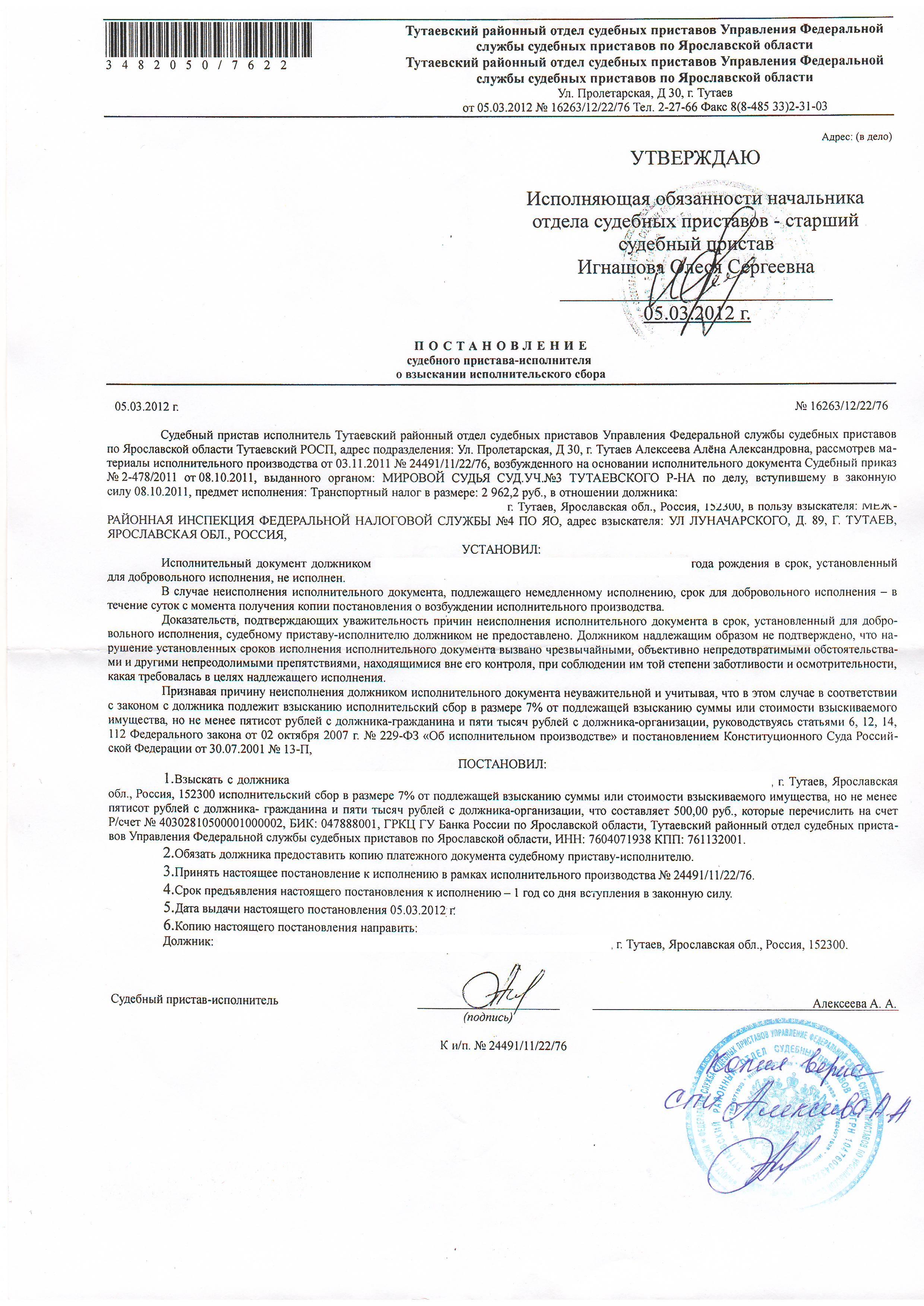 Постановление правительства рф от 19 01 1998 г 55