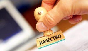 kachestvo-tovara-harakterizuetsya