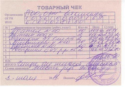 vozvrat-lekarstvennogo-preparata-ot-pokupatelya-vozmozhen-esli