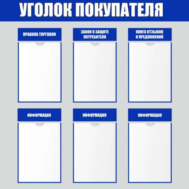 zayavlenie-na-vozvrat-tovara-ot-pokupatelya-obrazec-2019
