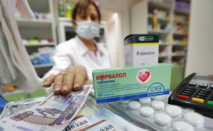 mozhno-li-vernut-tabletki-v-apteku