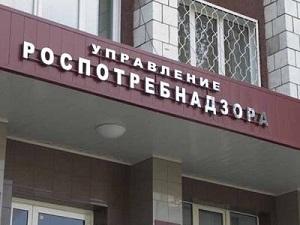 kuda-obrashchatsya-v-sluchae-narusheniya-prav-potrebitelej