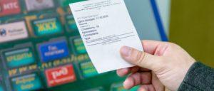 rzhd-vozvrat-ehlektronnyh-biletov