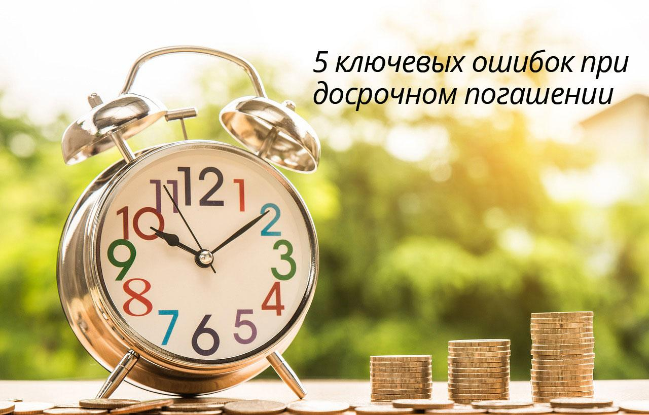 банкоматы хоум кредит банка в москве адреса с указанием метро