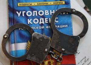 zhaloba-v-ministerstvo-zdravoohraneniya