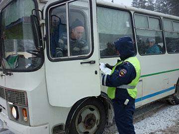 zhaloba-na-voditelya-avtobusa