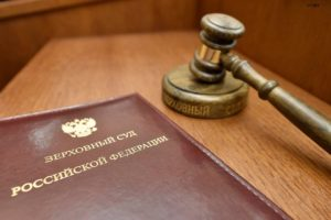 plenum-45-bankrotstvo-grazhdan