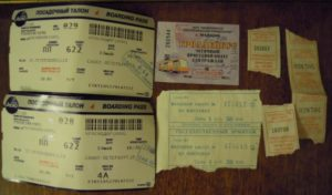 sdat-bilet-na-avtobus