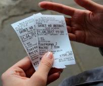 возврат билета на автобус