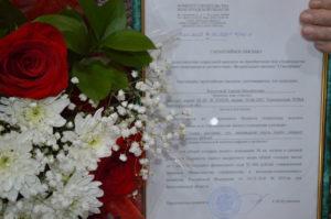 garantijnoe-pismo-ehto