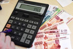 kompensaciya-pri-uvolnenii-kalkulyator