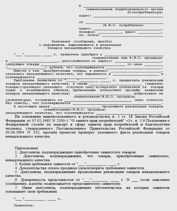 vozvrat-deneg-za-zaderzhku-aviarejsa
