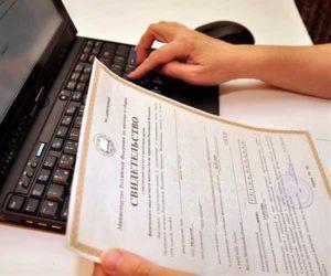 poddelka-dokumentov-statya-327-uk-rf