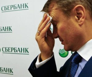 bankrotstvo-banka