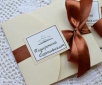 можно ли вернуть подарочный сертификат