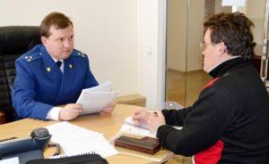 obrashchenie-v-general'nuyu-prokuraturu-cherez-internet